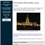November/December 2012 newsletter: the Multilingual Christmas Project